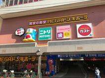 ニトリ ドン・キホーテ大森店