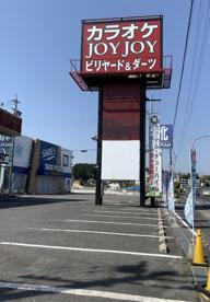 カラオケ ジョイジョイ 中津川IC店の画像1