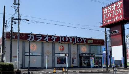 カラオケ ジョイジョイ 中津川IC店の画像3
