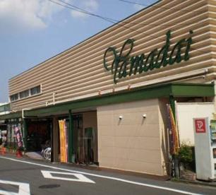 ヤマダイうばこ店の画像1