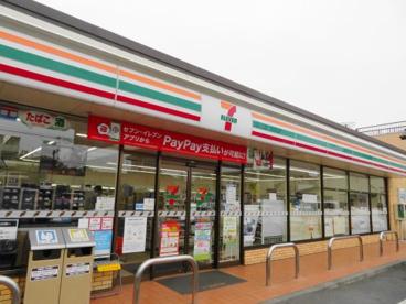 セブンイレブン宇都宮東宿郷店の画像1