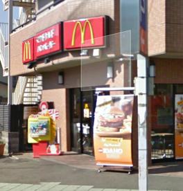 マクドナルドさがみ野駅前店の画像1