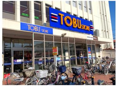 東武ストア 初石店の画像1