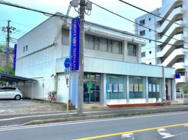 東京ベイ信用金庫 流山支店の画像1