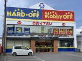 HARDOFF/ハードオフ 鶴ヶ島インター店
