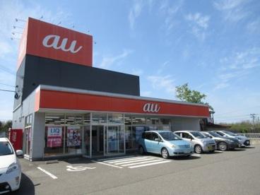 au能代店の画像1