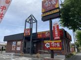 すき家 407号鶴ヶ島IC店