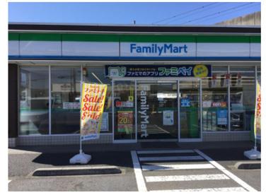ファミリーマート 流山駒木店の画像1