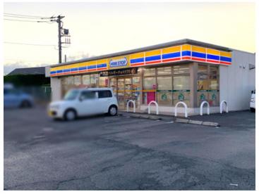 ミニストップ 流山中野久木店の画像1