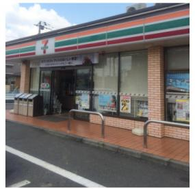 セブンイレブン 南流山郵便局前店の画像1