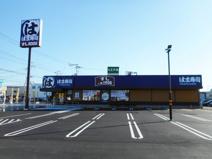 はま寿司42号御坊店