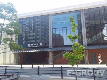 JR摂津本山駅の画像1