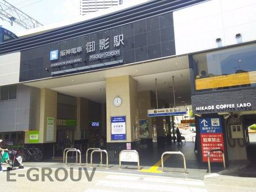 阪神御影駅の画像