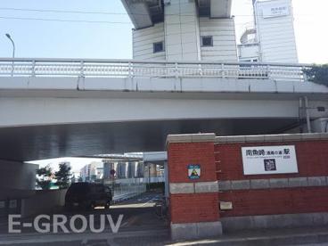 六甲アイランド線 南魚崎駅の画像1
