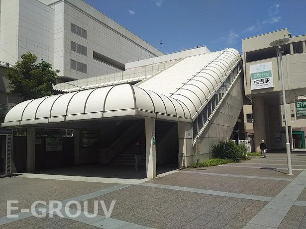 六甲アイランド線 住吉駅の画像