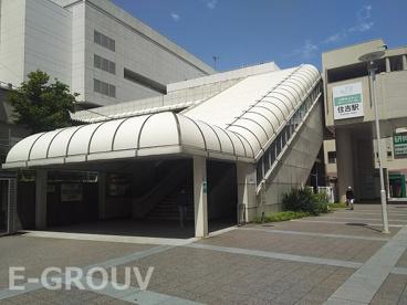 六甲アイランド線 住吉駅の画像1