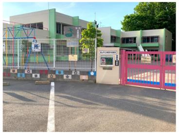 東深井保育所の画像1