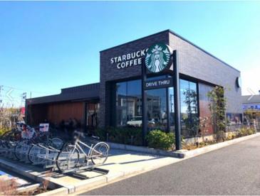 スターバックスコーヒー 南流山店の画像1