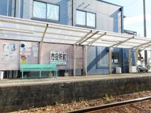 紀州鉄道市役所前駅