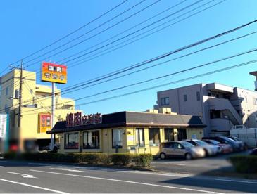 安楽亭 南流山店の画像1