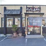 かっぺ金沢店