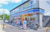 ローソン 京都競馬場前店