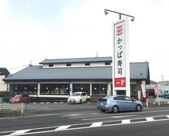 かっぱ寿司 流山店の画像1
