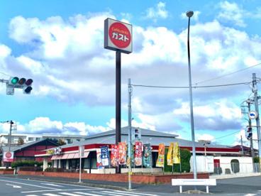 ガスト 江戸川台店の画像1