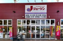 ジェーソン 加須店