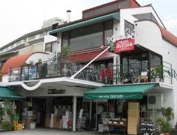 アレグロ芦屋店の画像1