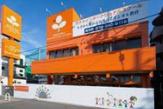 関西国際学園サクラインターナショナルスクール京都校