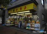 薬ヒグチ新飯田橋店