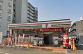 セブン-イレブン 豊中寺内2丁目店