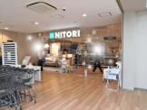 ニトリ 緑地公園店