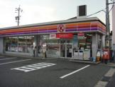 セブンイレブン 春日井穴橋町3丁目店