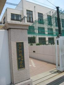 神戸野田高等学校の画像1