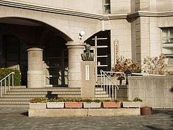 長田商業高等学校 の画像1
