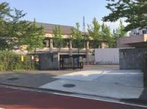 八王子市立松木小学校