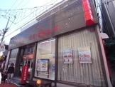日新信用金庫垂水支店