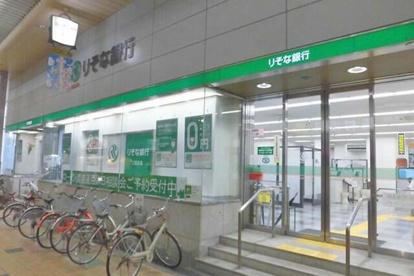 りそな銀行 三国支店の画像1