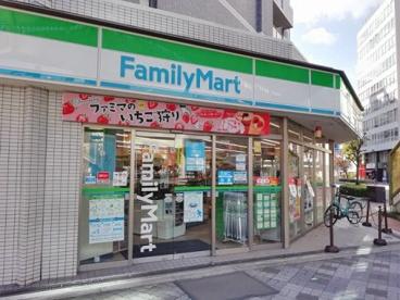 ファミリーマート 新大阪駅東口店の画像1