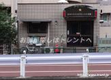 四谷警察署 大京町交番