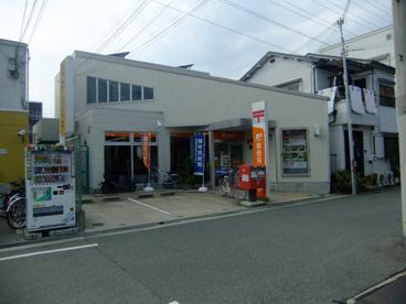 尼崎元浜郵便局の画像1
