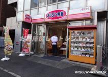 オリジン弁当 千駄ヶ谷店