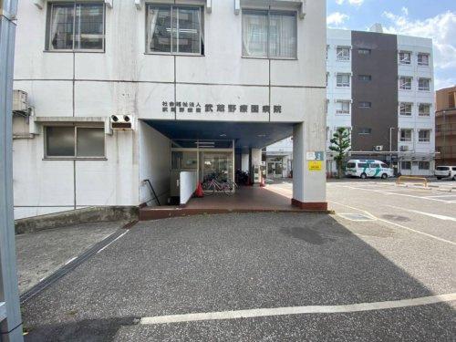武蔵野療園病院の画像