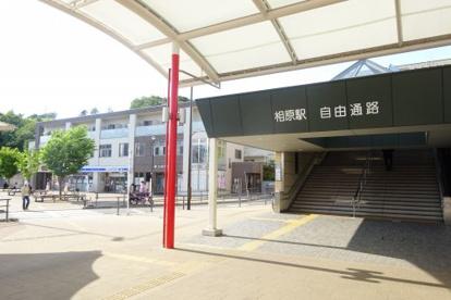 相原駅の画像1