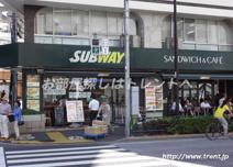 サブウェイ 北参道駅前店
