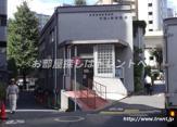 渋谷区役所 千駄ヶ谷出張所