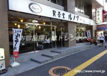 喫茶室ルノアール 千駄ヶ谷駅前