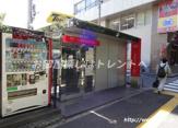三菱東京UFJ銀行 千駄ヶ谷駅前ATMコーナー